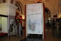 В музее оружия открылась выставка собрания Музеев Московского кремля, Фото: 8