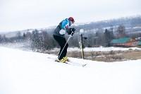 I-й этап Кубка Тулы по горным лыжам и сноуборду., Фото: 49
