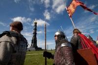 637-я годовщина Куликовской битвы, Фото: 168