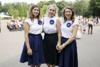 В Центральном парке Тулы прошел фестиваль близнецов, Фото: 6