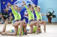 Соревнования «Первые шаги в художественной гимнастике», Фото: 61