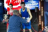 В Туле прошли финальные бои Всероссийского турнира по боксу, Фото: 78