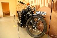 Музеи Тулы, Фото: 3