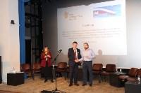 Новый состав Общественной наблюдательной комиссии Тульской области начал работу, Фото: 17
