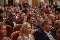 """Группа """"Пикник"""" в Туле, Фото: 22"""