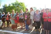 Принятие присяги в Первомайском кадестком корпусе, Фото: 42