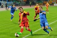 «Арсенал» Тула - «Балтика» Калининград - 1:0, Фото: 105