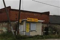 Поселок Ланьшинский, Заокский район, Фото: 6