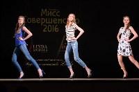 Мисс Совершенство 2016, Фото: 124