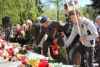День Победы в Новомосковске, Фото: 21
