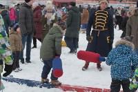 Как туляки провожали зиму на набережной Упы, Фото: 24