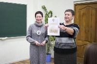 Кафедра Журналистики ТулГУ, Фото: 6