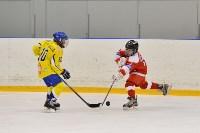 Международный турнир по хоккею Euro Chem Cup 2015, Фото: 115