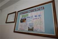 Экскурсия в колонию Донского, где сидит экс-губернатор Дудка, Фото: 6