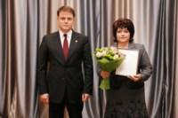 Губернатор поздравил тульских педагогов с Днем учителя, Фото: 20