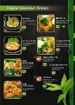 Фо-Бо, кафе вьетнамской кухни, Фото: 23