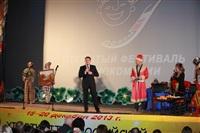 Улыбнись, Россия! , Фото: 24