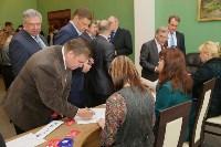 Выборы ректор ТулГУ 2016, Фото: 1