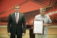 Алексей Дюмин наградил сотрудников «Тулачермета», Фото: 4
