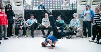 Соревнования по брейкдансу среди детей. 31.01.2015, Фото: 75