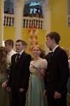 IV Епархиальный бал православной молодежи, Фото: 7