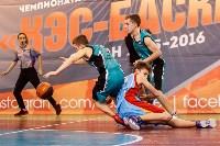 Плавск принимает финал регионального чемпионата КЭС-Баскет., Фото: 70