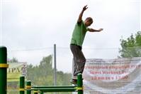 Международный открытый турнир по дворовым видам спорта «Street Workout Tula». 28 июля 2013, Фото: 5