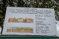 Строительство школы на Зеленстрое, Фото: 1