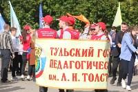 В Туле прошел ежегодный парад студентов, Фото: 50