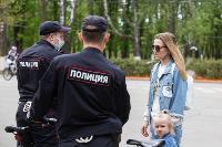 Полиция в ЦПКиО им. Белоусова, Фото: 4