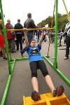 ГТО в парке на День города-2015, Фото: 76
