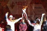 Эстафета Олимпийского огня. Новомосковск, Фото: 43