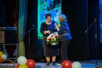 Алла Сурикова в Туле, Фото: 68