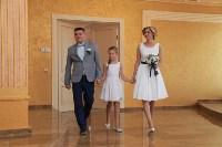 День семьи, любви и верности во Дворце бракосочетания. 8 июля 2015, Фото: 6