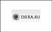 Diera, web-студия, Фото: 1