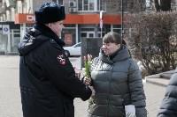 Полиция поздравила тулячек с 8 Марта, Фото: 7