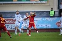 «Волга» Нижний Новгород - «Арсенал» Тула - 1:2, Фото: 9