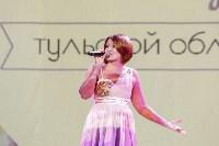 """Конкурс """"Мисс Студенчество Тульской области 2015"""", Фото: 161"""