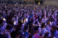 Концерт Тимы Белорусских, Фото: 12