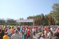 """В Центральном парке прошел """"Тульский марафон 2017"""", Фото: 201"""