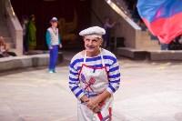 """""""Тайна пирата"""" в Тульском цирке, Фото: 142"""