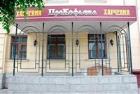 Прокофьева харчевня, Фото: 1