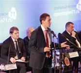 Встреча Владимира Груздева с предпринимателями 13.03.14, Фото: 12