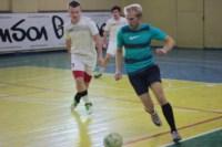 Чемпионат Тулы по мини-футболу среди любителей., Фото: 54