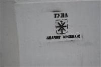 """В Туле проходит """"обнимашечный"""" флешмоб, Фото: 78"""