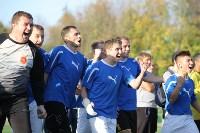 Финал и матч за третье место. Кубок Слободы по мини-футболу-2015, Фото: 1