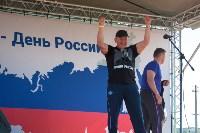 """Фитнес-фестиваль """"Активный гражданин"""", Фото: 6"""