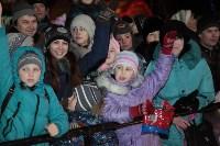 Закрытие ёлки-2015: Модный приговор Деду Морозу, Фото: 9