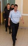 В Туле начинается суд по делу косогорского убийцы, Фото: 2