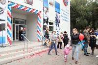 Открытие ледовой арены «Тропик»., Фото: 65
